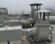 PP风机管道配件