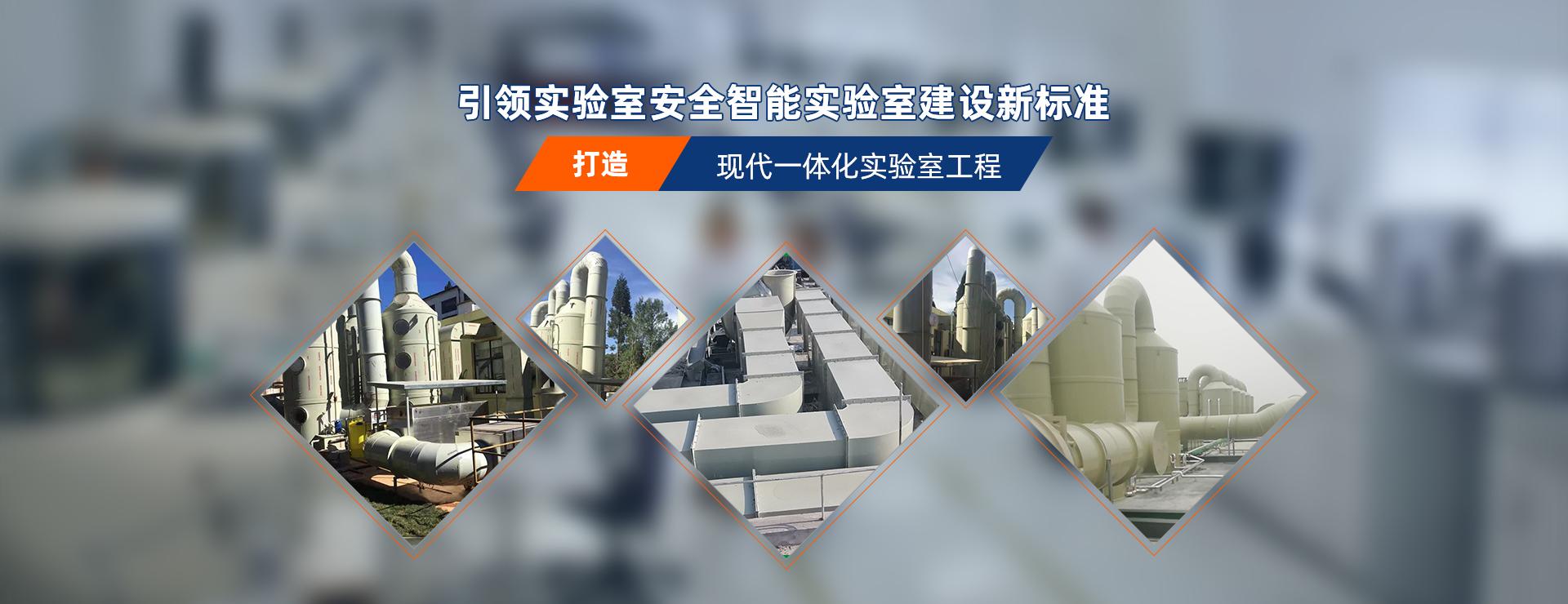 上海喷淋塔